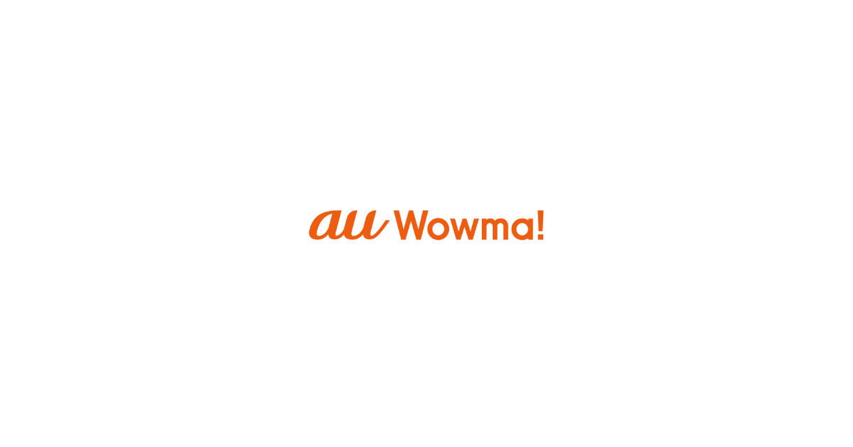 au Wowma!(ワウマ)